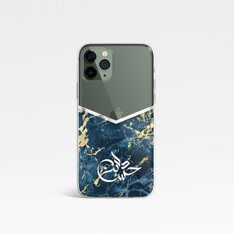 Marble with Personalised Arabic Name Clear Phone Case - Teal and Gold