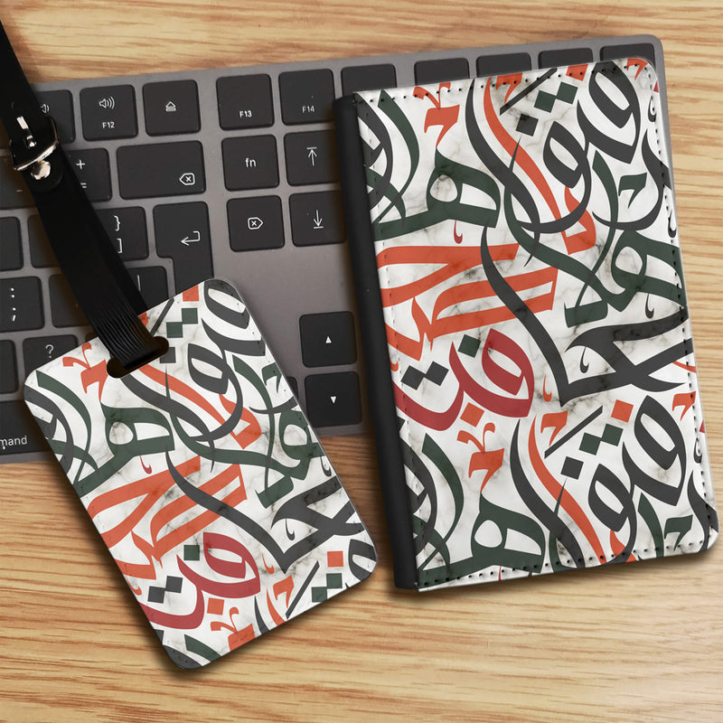 Arabic Calligraphy by Asad Luggage tag and Passport Cover Set