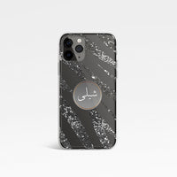 Glitter Zebra With Personalised Arabic Name Clear Phone Case