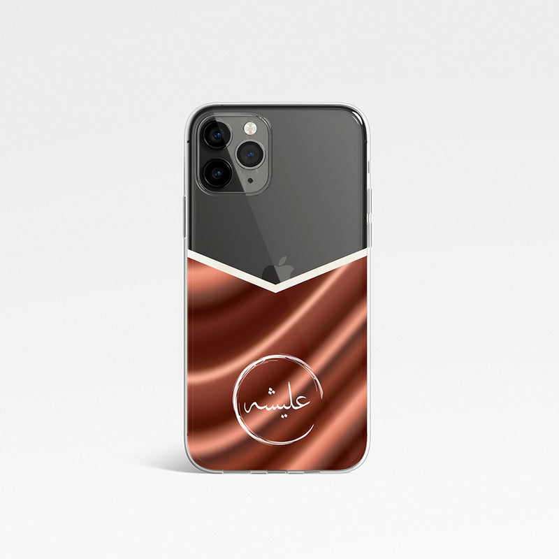 Brown Satin with Personalised Arabic Name Clear Phone Case