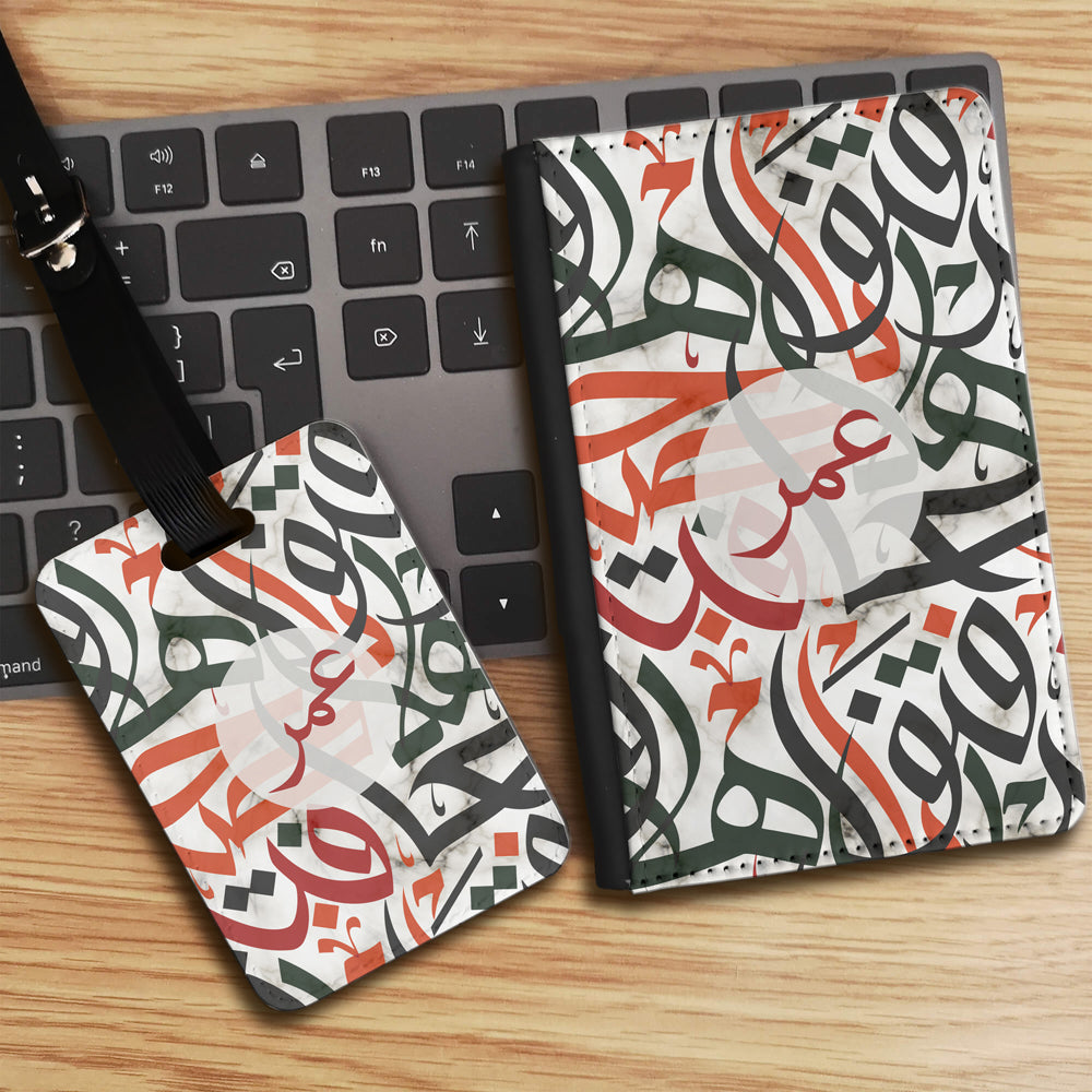 Arabic Calligraphy by Asad with Personalised Arabic Name Luggage tag and Passport Cover Set