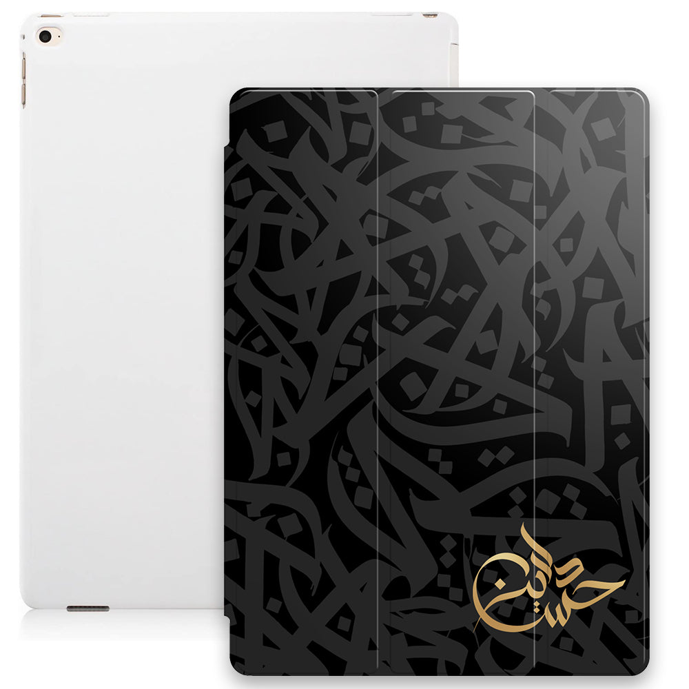 Arabic Calligraphy by Zaman with Personalised Zing Signature Calligraphy  Name Smart Case