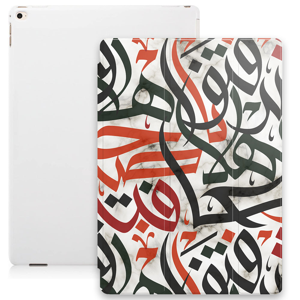 Marble Arabic Calligraphy by Asad Smart Tablet Case