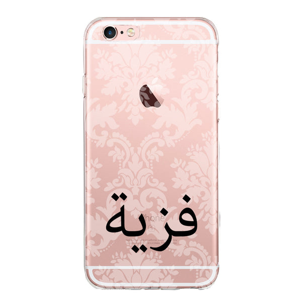 Personalised Arabic Name Clear Jelly Gel Case with Damask Print