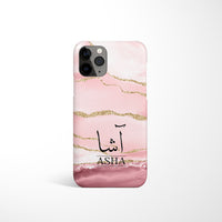 Agate Print with Personalised Name Phone Case - Blush Pink