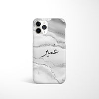 Agate Print with Personalised Name Phone Case - White