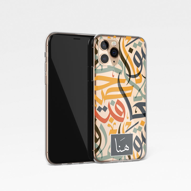 Colour Calligraphy Personalised Arabic Name Clear Phone Case by Asad