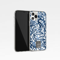 Metallic Blue Calligraphy by Zaman with Personalised Name Clear Phone Case
