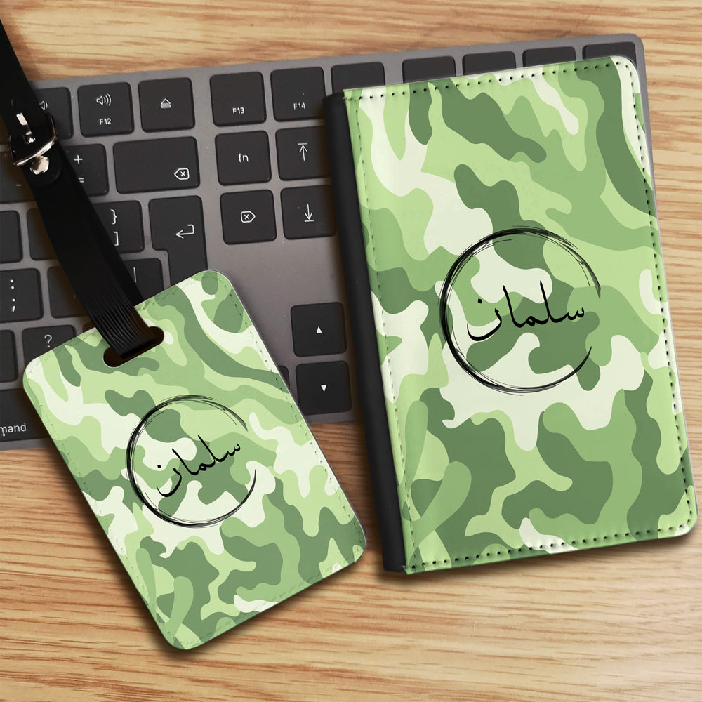 Camouflage Design with Personalised Arabic Name Luggage tag and Passport Cover Set - Khaki