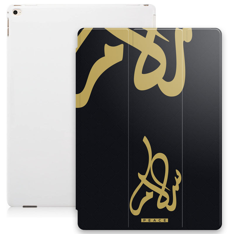 Golden Peace Arabic Calligraphy Smart Tablet Case by Asad