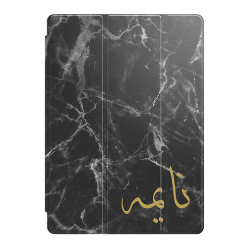 Black Marble with Personalised Arabic Name Smart Case