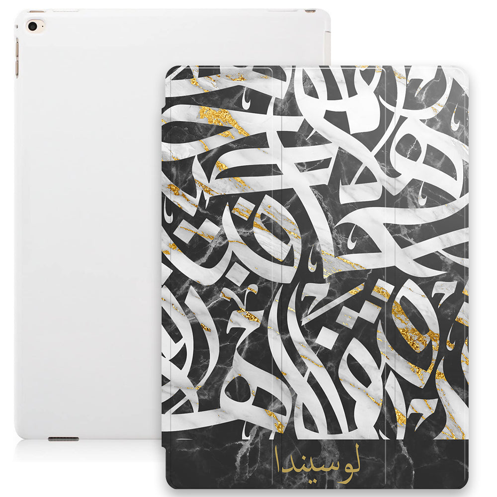 Marble Arabic Calligraphy by Asad with Personalised Gold Name Smart Case