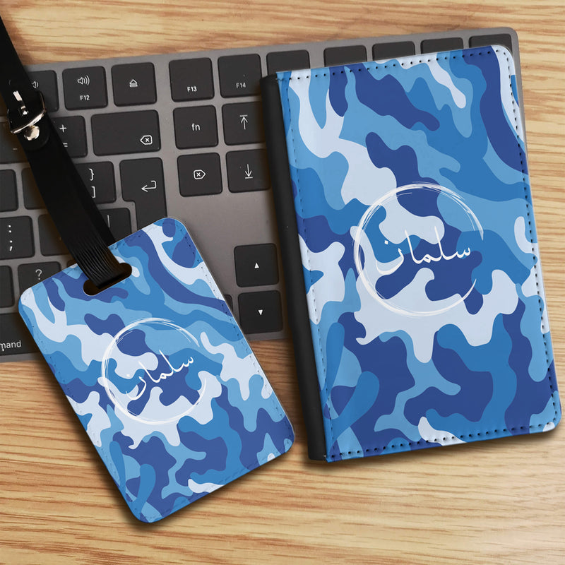 Camouflage Design with Personalised Arabic Name Luggage tag and Passport Cover Set - Blue