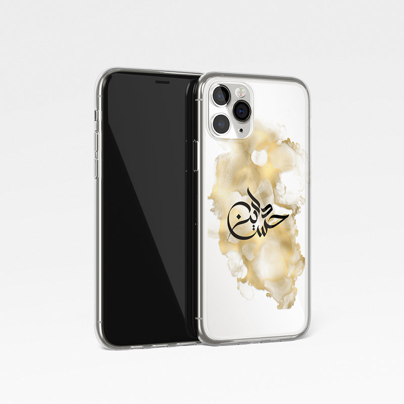 Liquid Gold with Personalised Arabic Signature Calligraphy Clear Phone Case