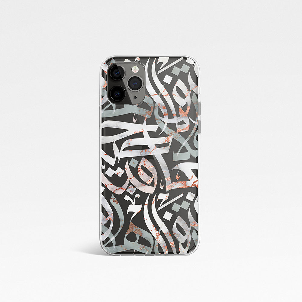 Rose Marble Calligraphy Phone Case by Asad