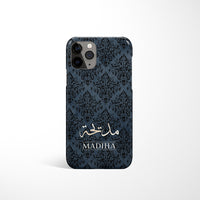 Damask Print With Personalised Arabic Name Phone Case - Blue