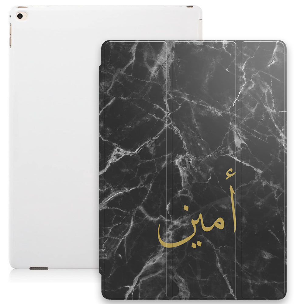 Marble Texture with Personalised Arabic Name Smart Case - Black