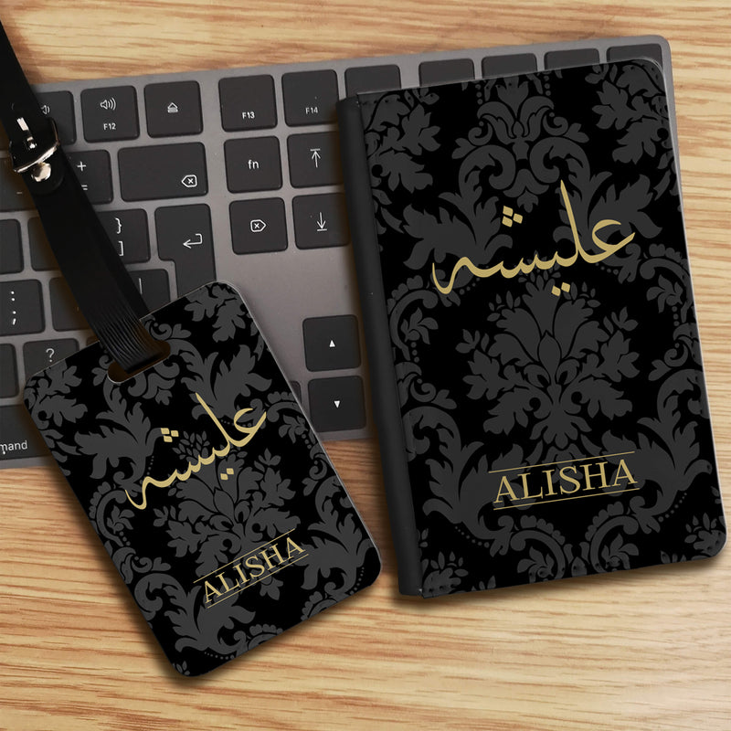 Damask Print with Personalised Arabic and English Name Luggage tag and Passport Cover Set