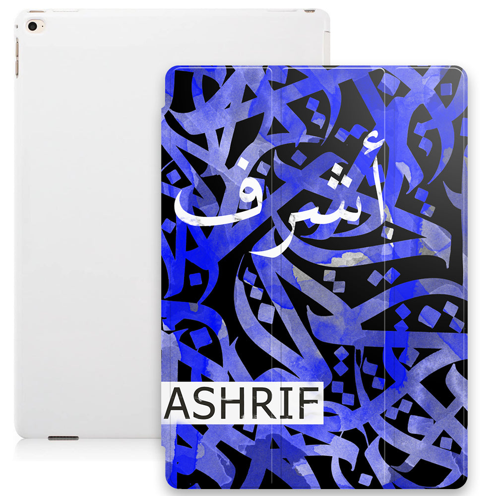 Water colour Arabic Calligraphy by Zaman with Personalised Gold Name Smart Case - Blue