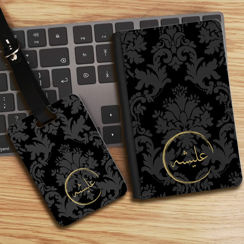 Damask Print with Personalised Arabic Name Luggage tag and Passport Cover Set