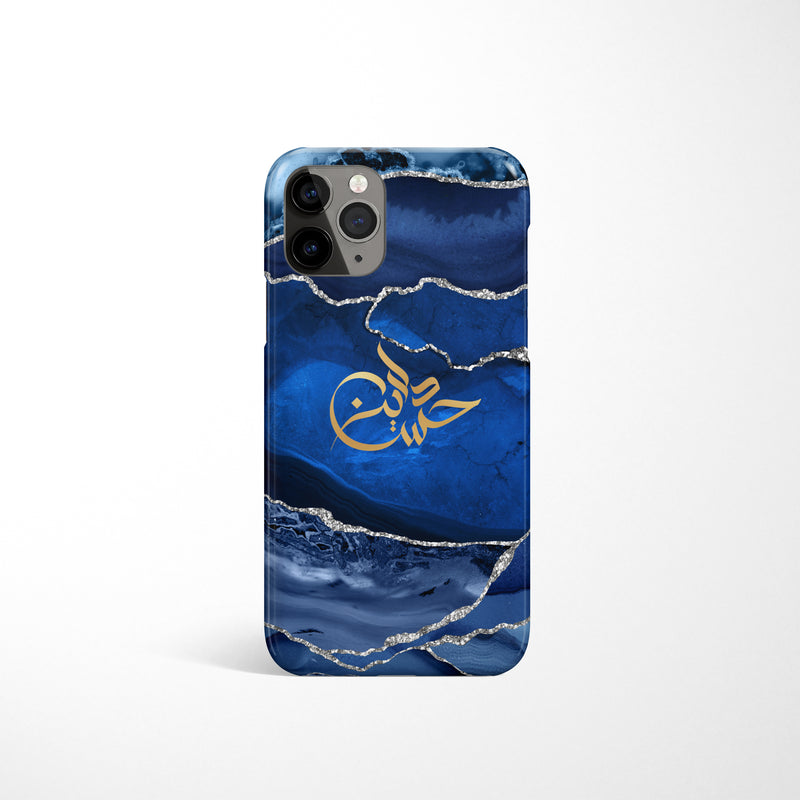 Agate Print with Personalised Name Phone Case - Blue