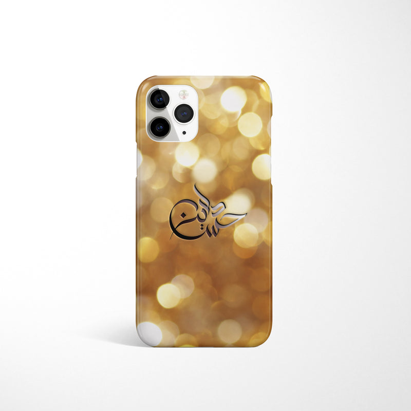 Gold Bokeh Print with Personalised Arabic Name Phone Case