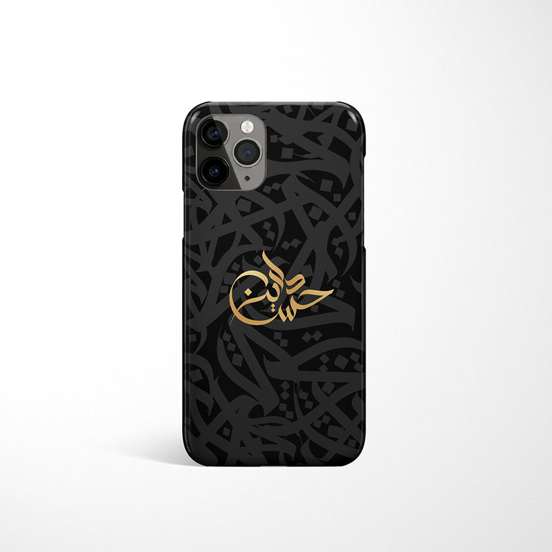 Arabic Calligraphy by Zaman with Personalised Name Phone Case - Black