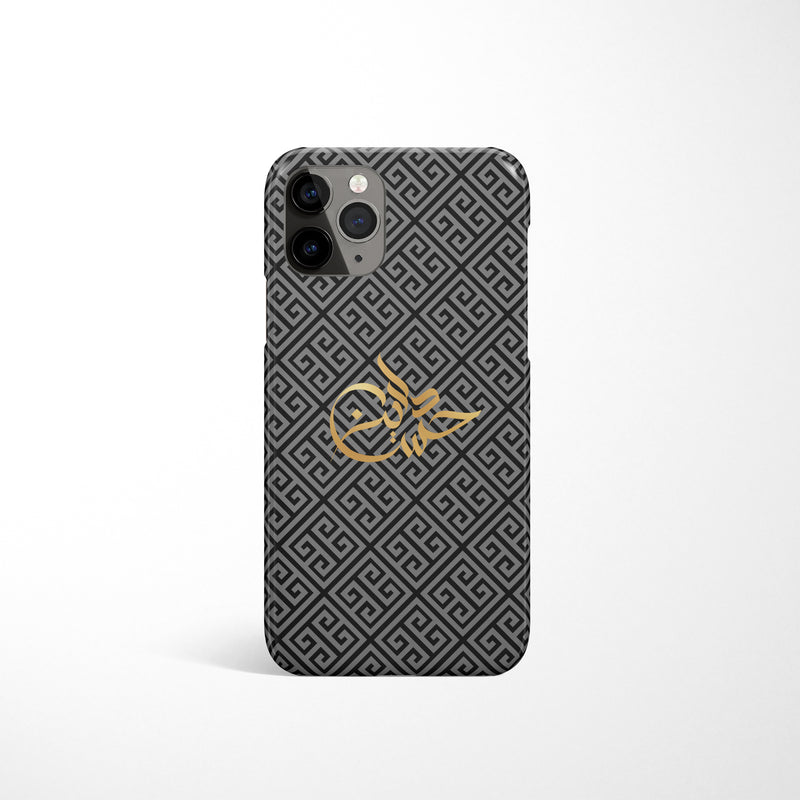 Greek Pattern with Personalised Arabic Name Phone Case - Grey