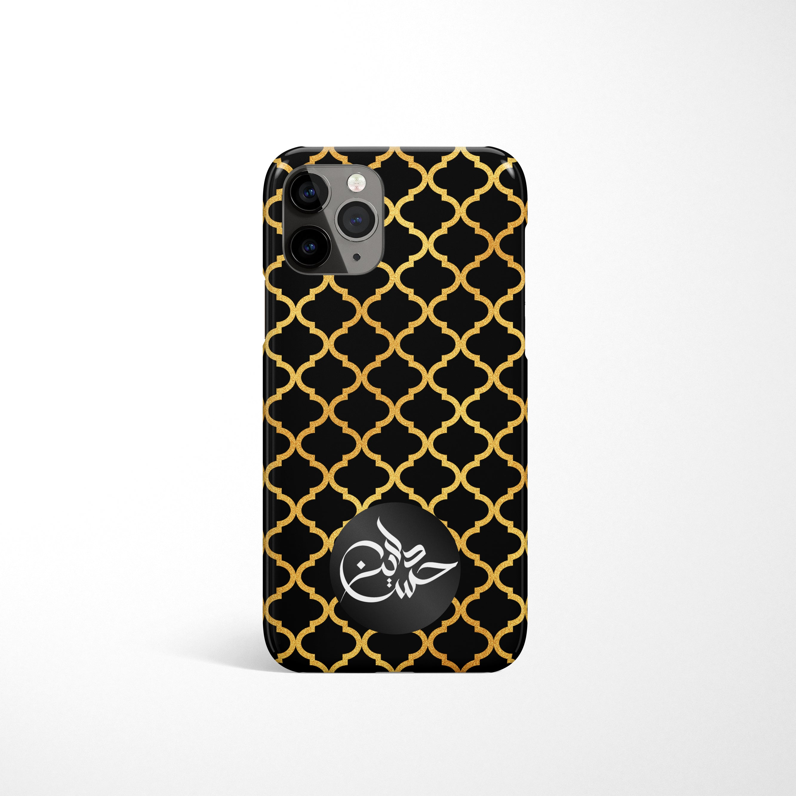 Moroccan Gold and Black Print with Personalised Arabic Name Phone Case
