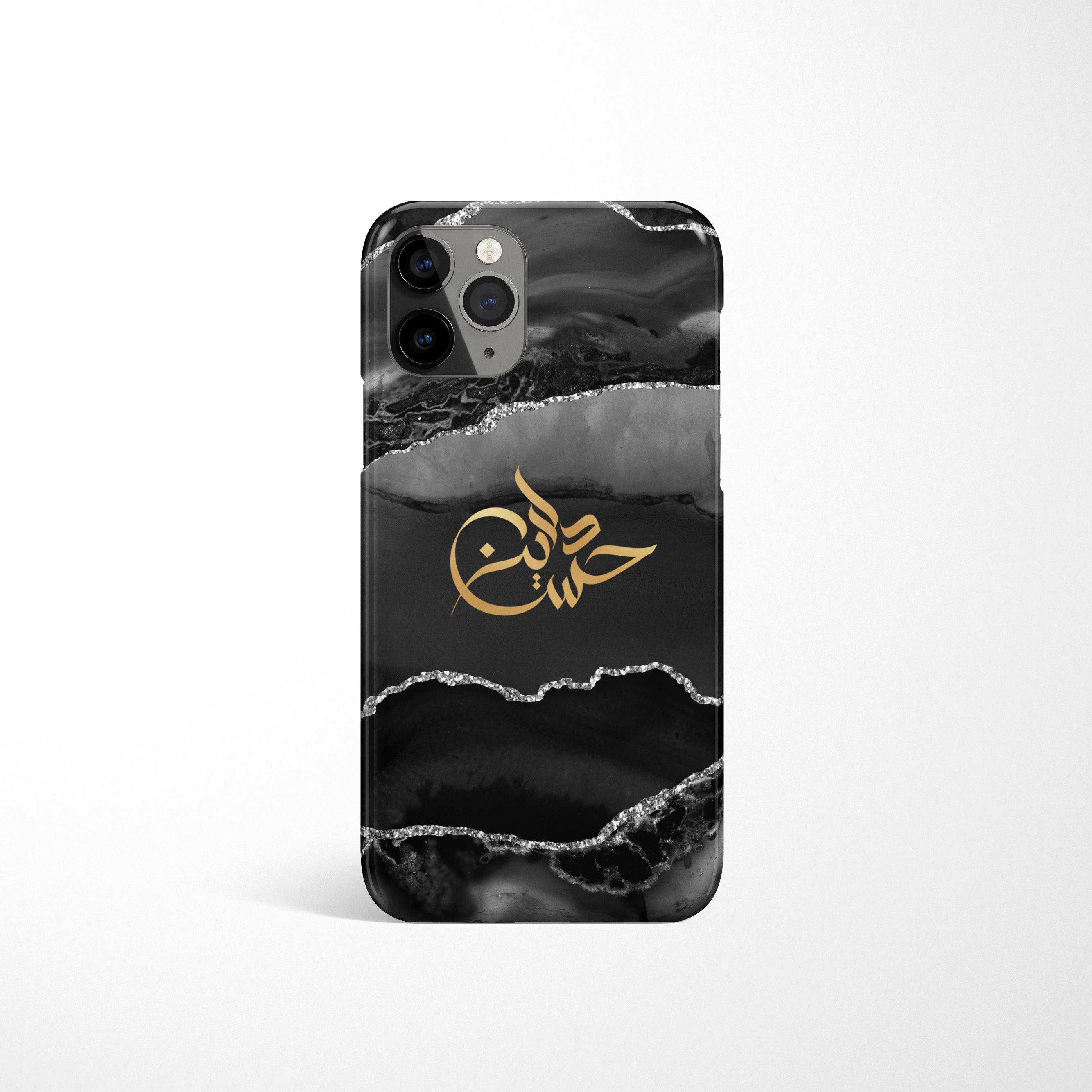 Agate Print with Personalised Name Phone Case - Black & Silver