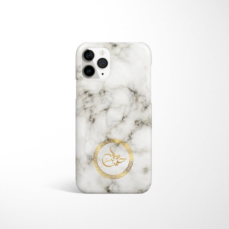 Marble with Personalised Arabic Name Phone Case - White
