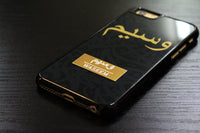 Arabic Calligraphy by Zaman Arts with Personalized Text And Engraved Plaque Designer Phone Case - Zing Cases  - 2