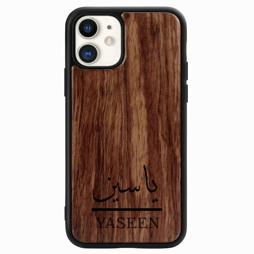 Wooden Real Bamboo Personalised Case