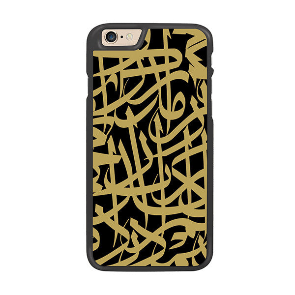 Black Gold Arabic Calligraphy Designer Cases by Asad - Zing Cases