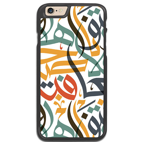 Arabic Calligraphy Designer Cases by Asad - Zing Cases