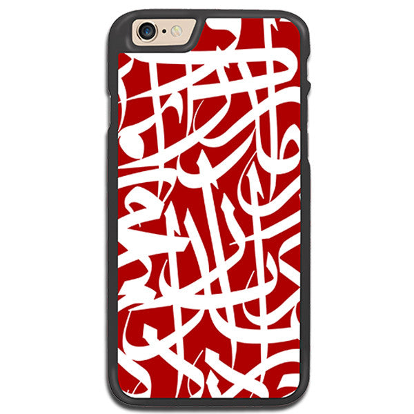 Red Arabic Calligraphy Designer Cases by Asad - Zing Cases