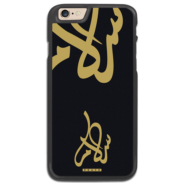 Arabic Calligraphy Golden Peace Designer Cases by Asad - Zing Cases