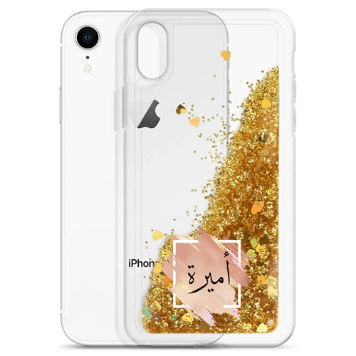 Gold Liquid Glitter with Personalised Arabic Name Phone Case