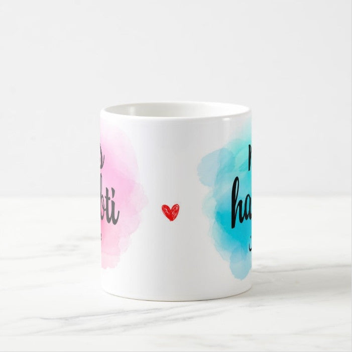 Personalised Double Sided Mr Habibi and Mrs Habibti Mug
