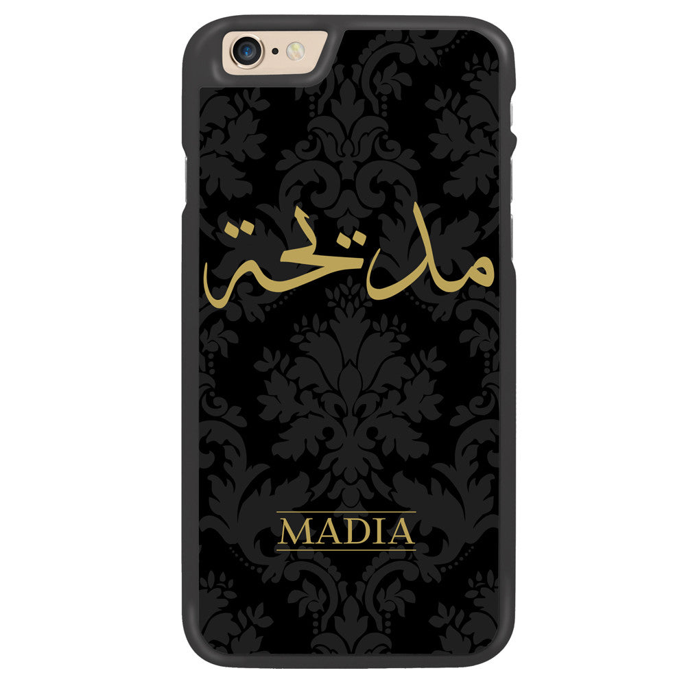 Damask with Gold Personalized Arabic Calligraphy Text Designer Phone Case - Zing Cases