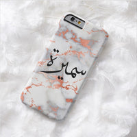 Rose Gold Marble with Personalized Arabic Calligraphy Text Designer Phone Case