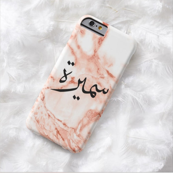 Rose Gold Version 2 Marble with Personalized Arabic Calligraphy Text Designer Phone Case