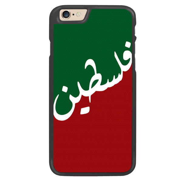 Palestine Designer Cases by Asad - Zing Cases