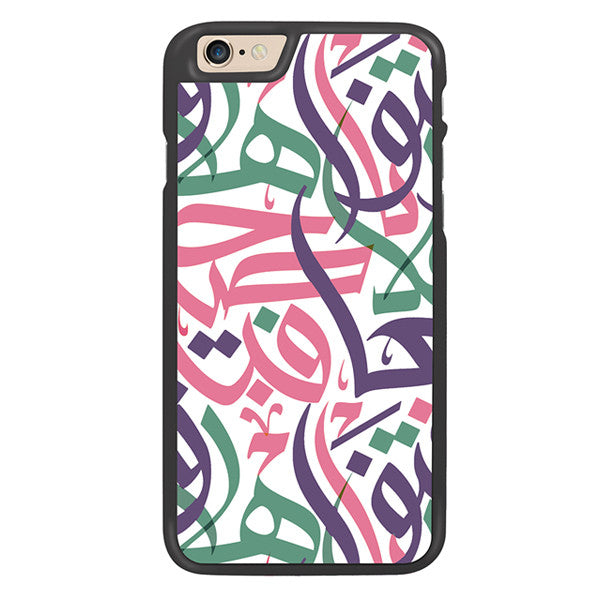 Pastle Colours Arabic Calligraphy Designer Cases by Asad - Zing Cases