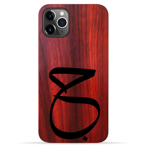 Rose Wood with Love in Arabic Calligraphy Hard Phone Case