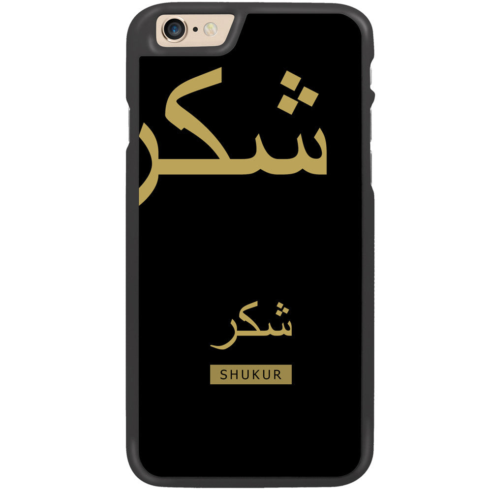 Shukur Designer Arabic Case for Apple iPhone 6 - Zing Cases