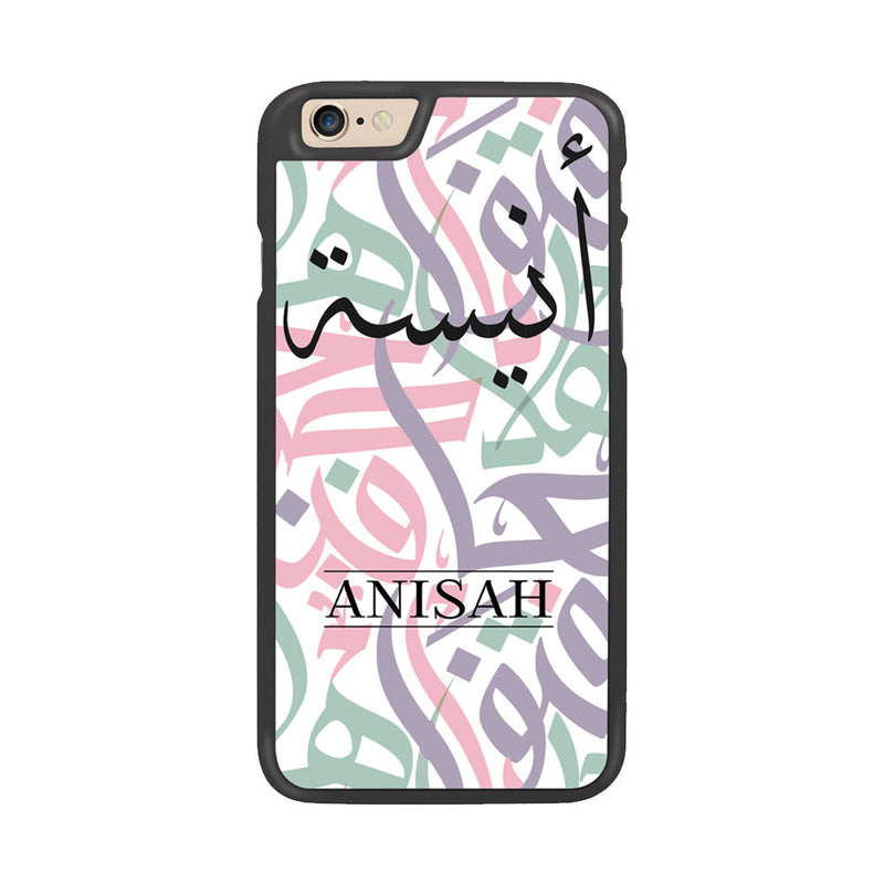 Pastle Arabic Calligraphy by Asad with Personalized Text Designer Phone Case - Zing Cases