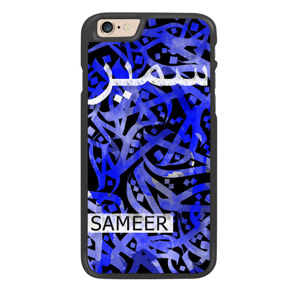 Blue Watercolour Arabic Calligraphy by Zaman Arts with Personalized Text Designer Phone Case - Zing Cases
