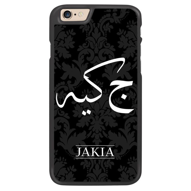 Damask with Personalized Arabic Calligraphy Text Designer Phone Case - Zing Cases
