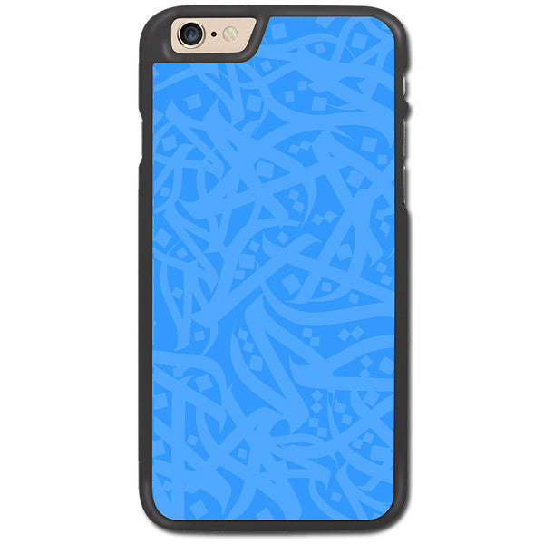 Wahid Arabic Calligraphy Version 3 by Zaman Arts Designer Hard Back Cases - Zing Cases  - 1